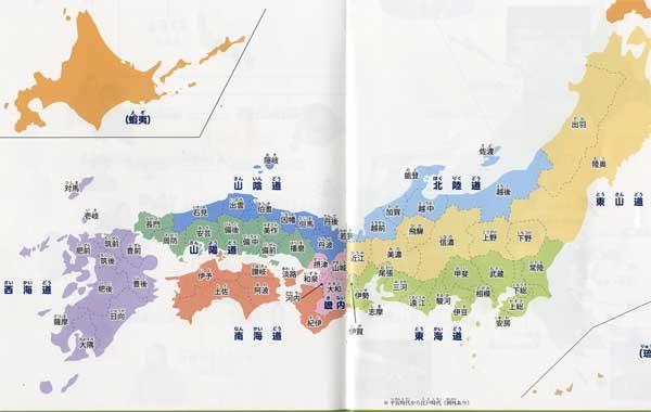 地図 国名 日本 旧